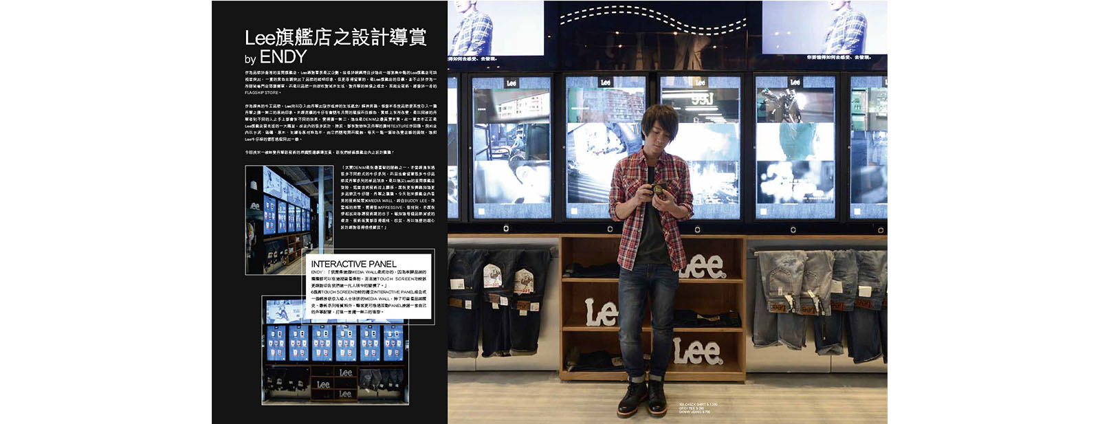 Lee Flagship Store